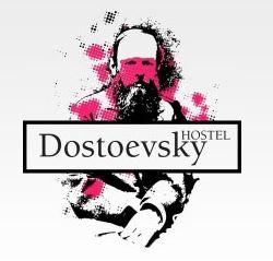 Хостел Достоевский
